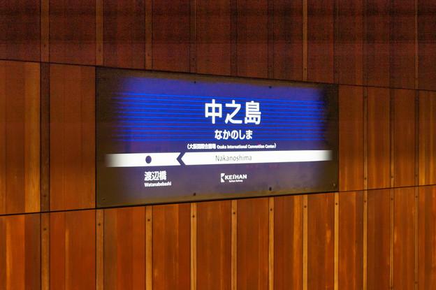 002115_20171104_京阪電気鉄道_中之島