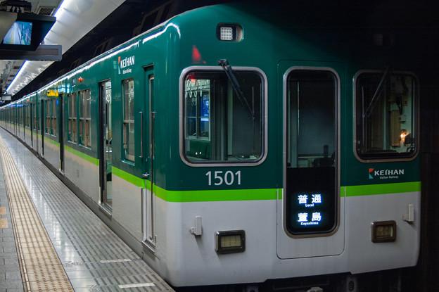 002116_20171104_京阪電気鉄道_中之島