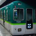 Photos: 002116_20171104_京阪電気鉄道_中之島