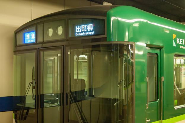 002118_20171104_京阪電気鉄道_淀屋橋