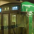 Photos: 002118_20171104_京阪電気鉄道_淀屋橋