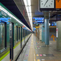 Photos: 002119_20171104_京阪電気鉄道_淀屋橋