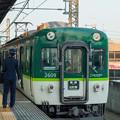 Photos: 002122_20171104_京阪電気鉄道_萱島