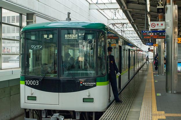 002123_20171104_京阪電気鉄道_枚方市