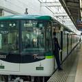 Photos: 002123_20171104_京阪電気鉄道_枚方市