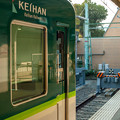 Photos: 002125_20171104_京阪電気鉄道_私市