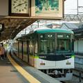 Photos: 002127_20171104_京阪電気鉄道_私市