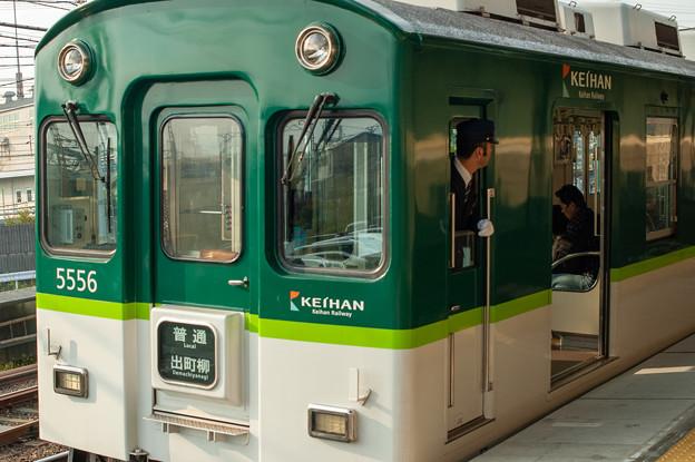 002128_20171104_京阪電気鉄道_中書島