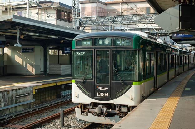 002129_20171104_京阪電気鉄道_中書島