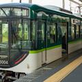 Photos: 002130_20171104_京阪電気鉄道_宇治