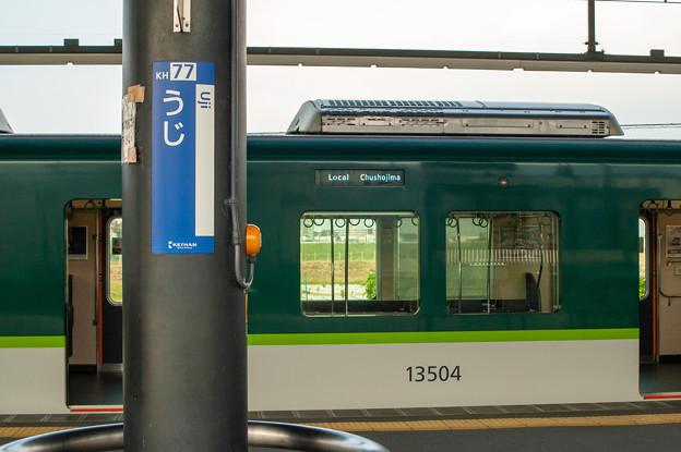 002132_20171104_京阪電気鉄道_宇治
