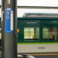 Photos: 002132_20171104_京阪電気鉄道_宇治