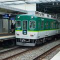Photos: 002133_20171104_京阪電気鉄道_深草