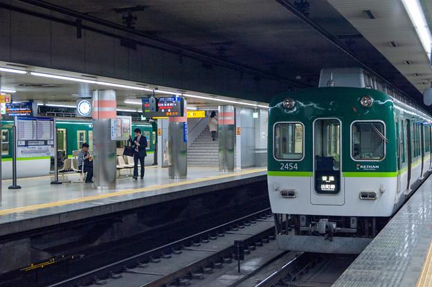 002134_20171104_京阪電気鉄道_三条