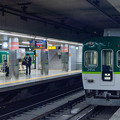 Photos: 002134_20171104_京阪電気鉄道_三条