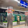 Photos: 002135_20171104_京阪電気鉄道_三条