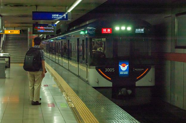 002136_20171104_京阪電気鉄道_三条