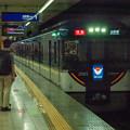 Photos: 002136_20171104_京阪電気鉄道_三条