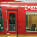 Photos: 002137_20171104_京阪電気鉄道_出町柳