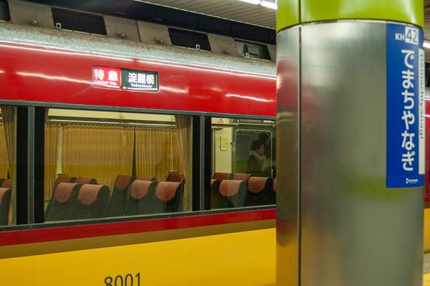 002138_20171104_京阪電気鉄道_出町柳