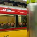 Photos: 002138_20171104_京阪電気鉄道_出町柳