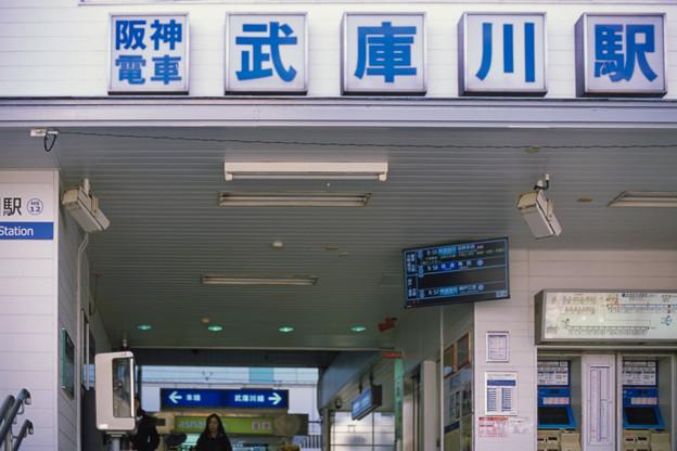 002144_20171202_阪神電気鉄道_武庫川