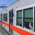 Photos: 002159_20171202_山陽電気鉄道_山陽明石