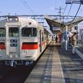 Photos: 002162_20171202_山陽電気鉄道_大塩