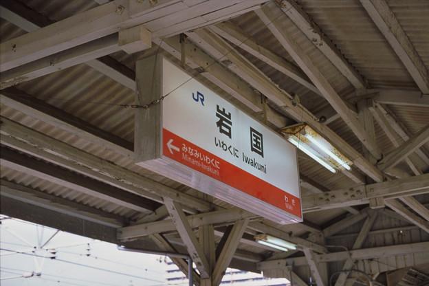 002272_20171229_JR岩国