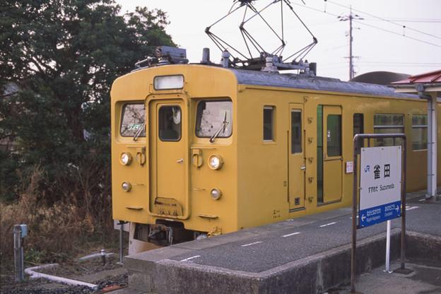 002295_20171230_JR雀田