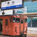 Photos: 002309_20171230_JR徳山
