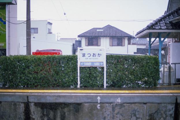 002328_20180103_えちぜん鉄道_松岡