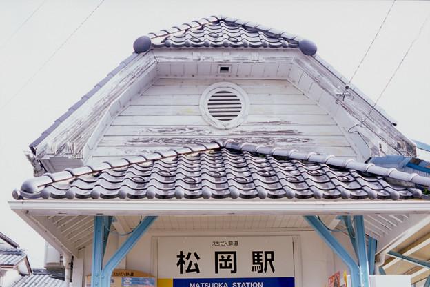 002326_20180103_えちぜん鉄道_松岡