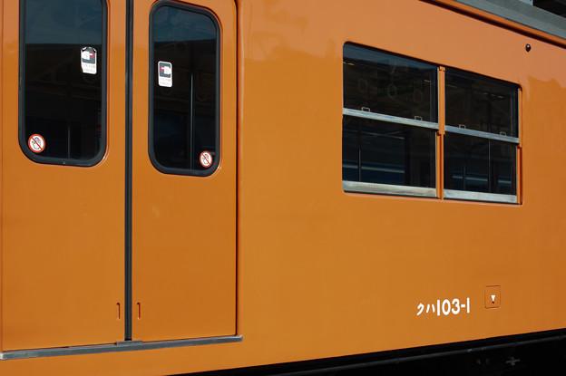 002359_20180209_京都鉄道博物館