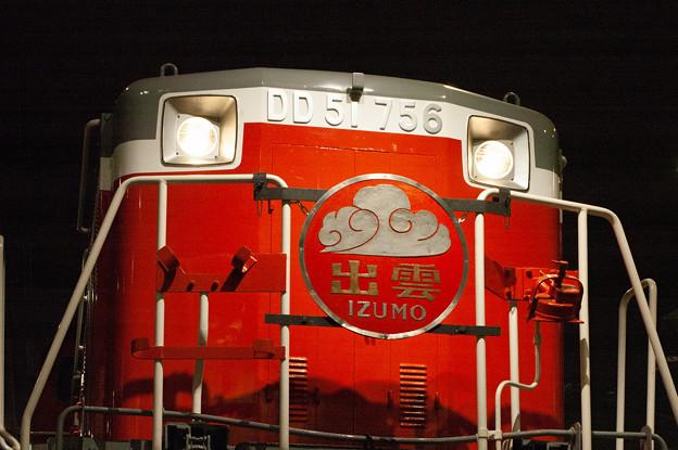 002420_20180209_京都鉄道博物館