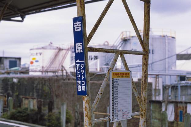 002423_20180310_岳南鉄道_吉原
