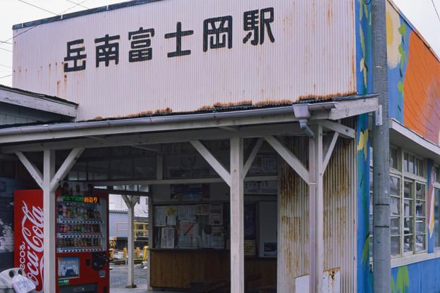 002433_20180310_岳南鉄道_岳南富士岡