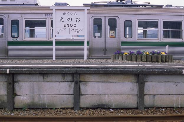 002443_20180310_岳南鉄道_岳南江尾