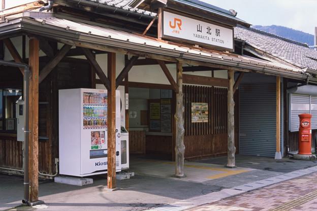 002459_20180311_JR山北