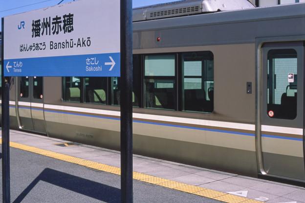 002484_20180317_JR播州赤穂