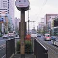 Photos: 002546_20180407_岡山電気軌道_柳川
