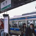 Photos: 002551_20180407_JR総社