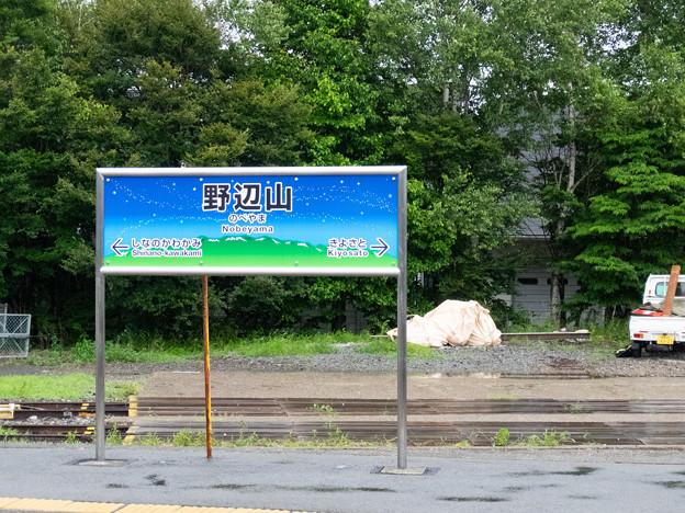 002596_20180728_JR野辺山