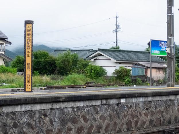 002603_20180728_JR野辺山