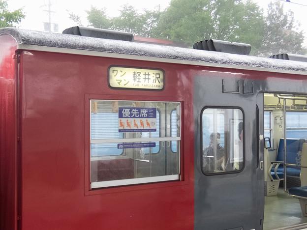 002616_20180729_しなの鉄道_軽井沢
