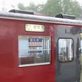 Photos: 002616_20180729_しなの鉄道_軽井沢