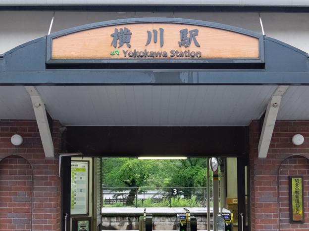 Photos: 002621_20180729_JR横川