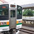 Photos: 002622_20180729_JR横川