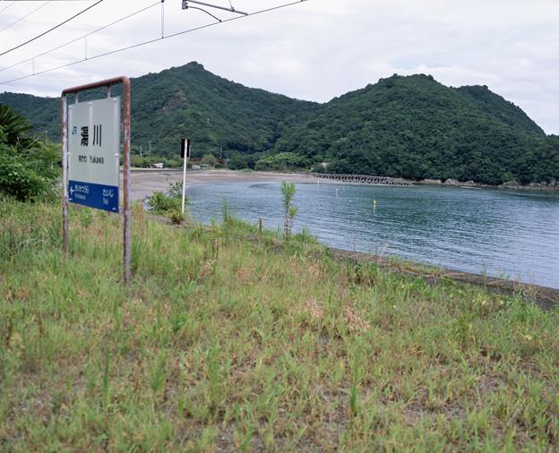 002654_20180811_JR湯川