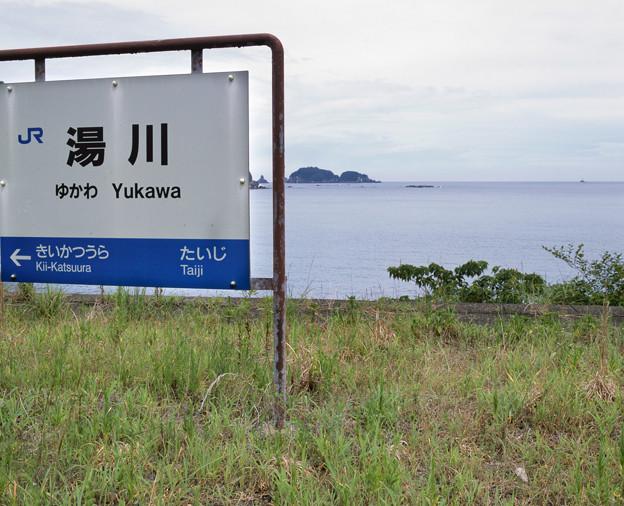 002657_20180811_JR湯川